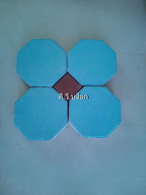 Slabblockcementเป๊นโรงงานผลิตแผ่นปูทางเดินแผ่นปูพื้นแปดเหลี่ยมตัวหนอนบล๊อคปูหญ้าขอบคันหิน0890229985