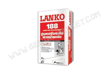 จำหน่าย  LANKO 188 LANKOSELF OVERLAYMENT (ปูนเทปรับระดับ ผิวหน้าแกร่ง)