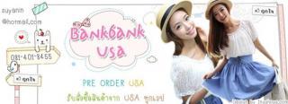 www.bank710.com Pre Order USA รับสั่งซื้อสินค้าจาก USA ทุกเว็บ