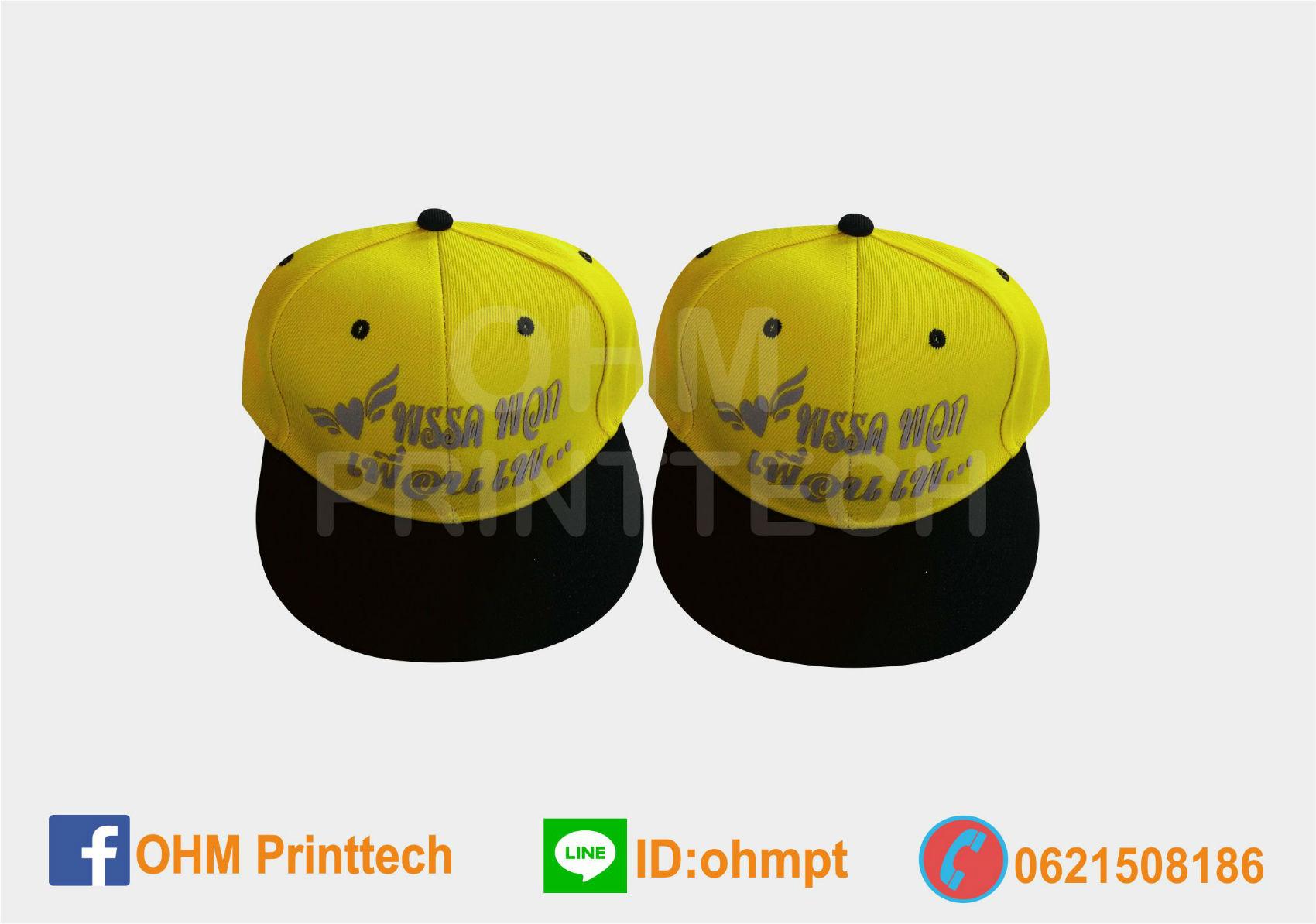 หมวกทีมพร้อมติดชื่อ ติดตัวอักษร
