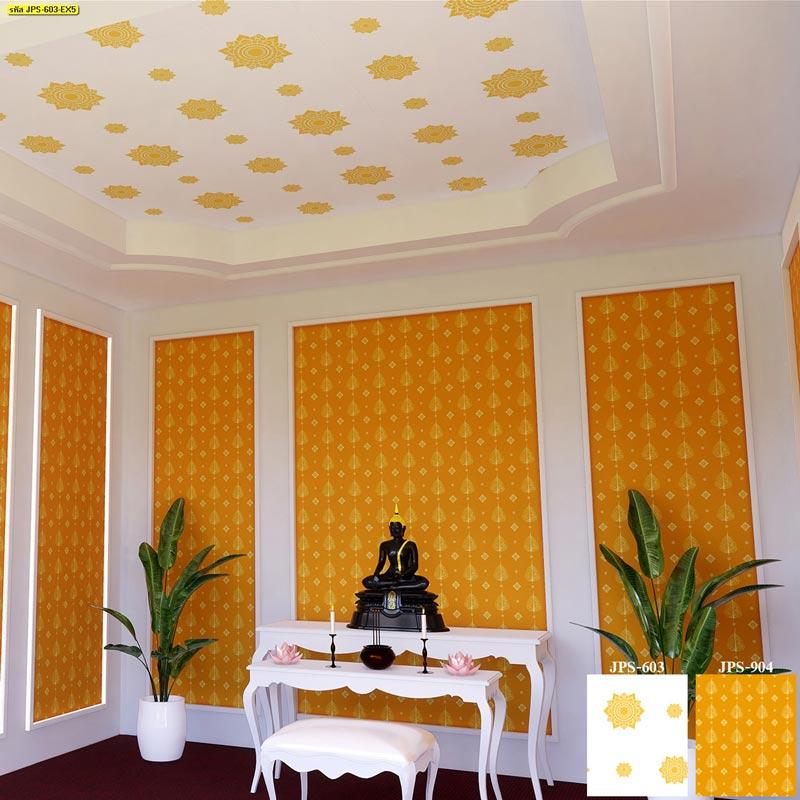 วอลเปเปอร์ลายต้นโพธิ์ใหญ่ ใช้กับห้องพระ งามวงศ์วาน บางกรวย