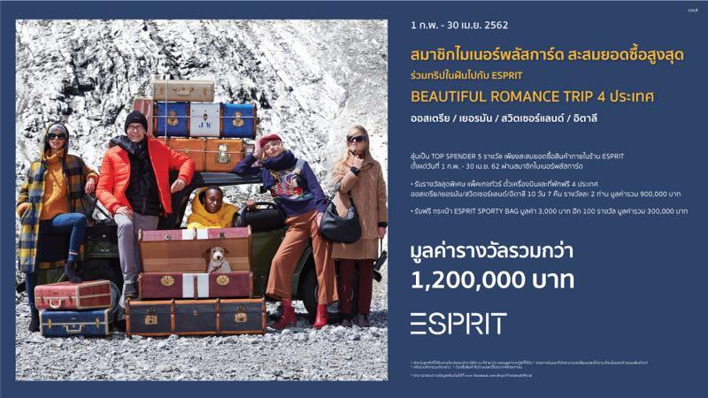 Esprit Beautiful Romance Trip