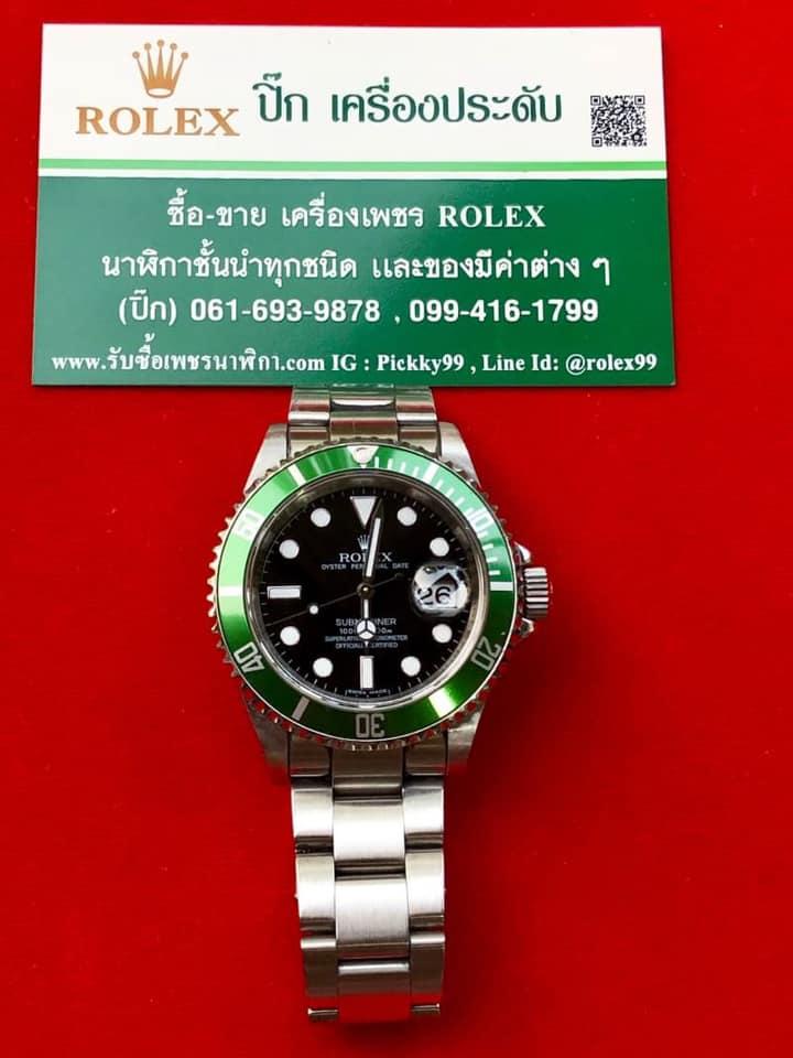 รับซื้อนาฬิกาให้ราคาสูงที่สุด Rolex Patek Ap 0818306181  www.รับซื้อนาฬิกาโรเล็กซ์.com