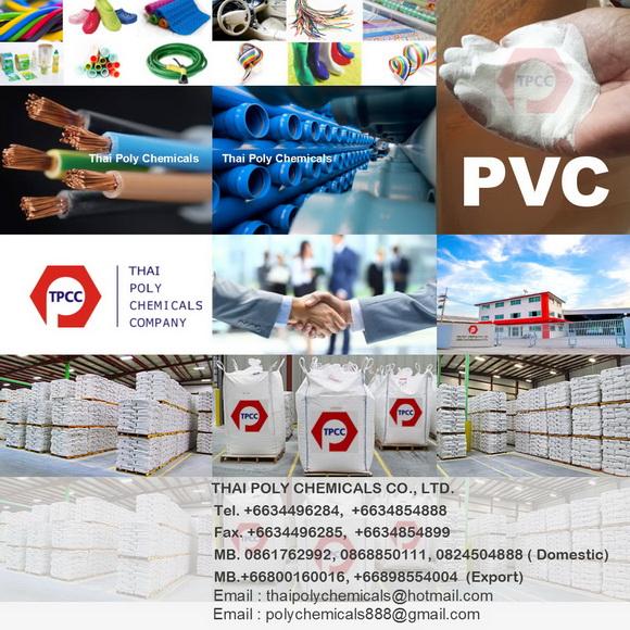 พีวีซีเรซิ่น,พีวีซีผง,โพลีไวนิลคลอไรด์,PVC resin, PVC powder, Polyvinyl Chloride