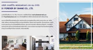 www.propertiesbyshane.com ขายบ้าน ที่ดิน ทั่วประเทศ เหมาะสำหรับ ผู้ที่ต้องการซื้อบ้านมือสองสภาพดี พร้อมเข้าอยู่นอกจากนี้ยังมี ที่ดินเปล่า พร้อมโฉนด