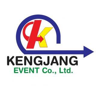 www.kengjangevent.com รับจัดงานอีเว้นท์ครบวงจร รับจัดงานอีเว้นท์ระยอง รับจัดงานระยอง รับจัดงานพิธีเปิด รับจัดงานพิธีเปิดโรงงาน รับจัดงานพิธีเปิดบริษัท