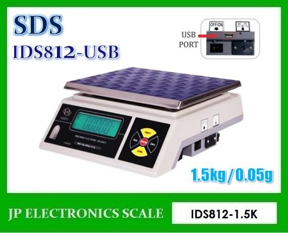 เครื่องชั่งตั้งโต๊ะ1500g เครื่องชั่งดิจิตอล1500g ยี่ห้อ SDS รุ่น IDS812 SERIES