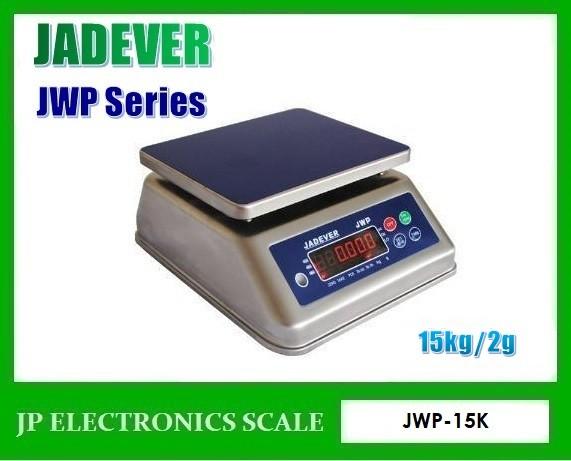เครื่องชั่งกันน้ำ15กิโลกรัม ตาชั่งกันน้ำ15kg ยี่ห้อ JADEVER รุ่น JWP Series