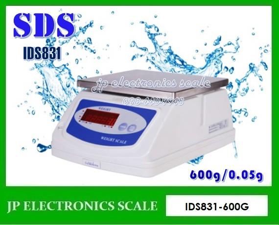 เครื่องชั่งกันน้ำ600กรัม ตาชั่งกันน้ำ600g-30kg ยี่ห้อ SDS รุ่น IDS831 SERIES