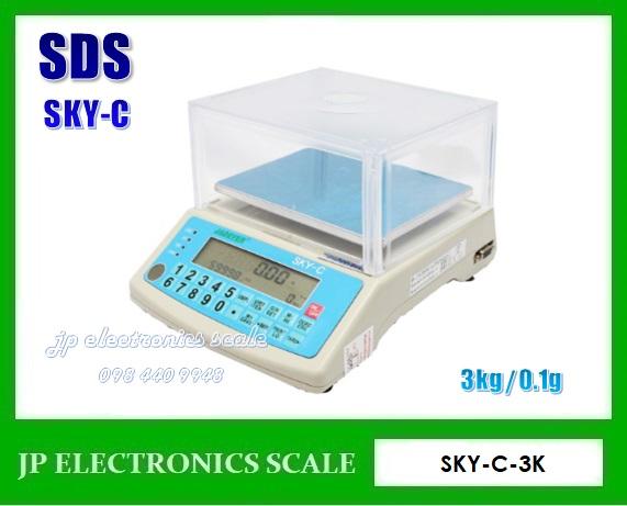 เครื่องชั่งนับจำนวนค่าความละเอียดสูง3kg เครื่องชั่งในห้องแล็บ 3กิโลกรัม ยี่ห้อ SDS รุ่น SKY-C