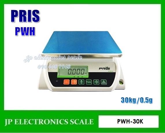 เครื่องชั่งตั้งโต๊ะ30kg เครื่องชั่งดิจิตอล30kg ละเอียด0.5g ยี่ห้อ PRIS รุ่น PWH-30K