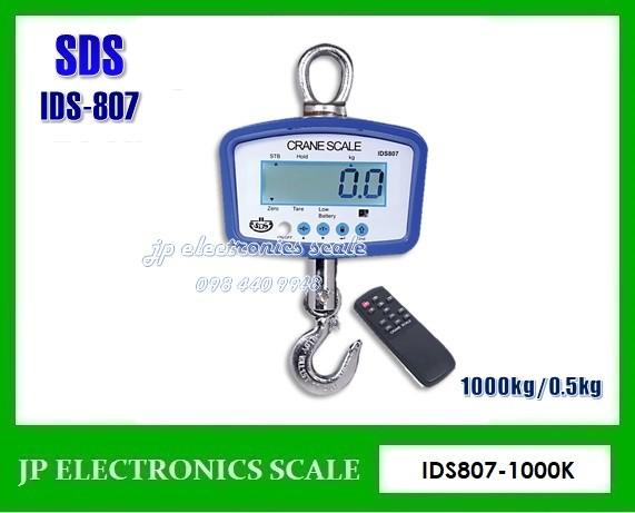 เครื่องชั่งแขวน1000กิโลกรัม เครื่องชั่งแขวนดิจิตอล ยี่ห้อ SDS รุ่น IDS807-1000K