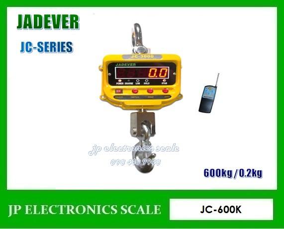 เครื่องชั่งแขวน600กิโลกรัม เครื่องชั่งแขวนดิจิตอล ยี่ห้อ JADEVER รุ่น  JC-600