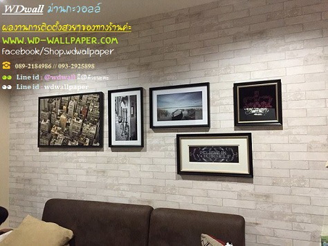 WD-WALLPAPER  คุณกวาง 081-9368127 วอลเปเปอร์ติดผนัง,วอลเปเปอร์ติดผนังราคาถูก,ลายวอลเปเปอร์ติดผนังสวยๆ มีลายให้เลือกเยอะค่ะเชิญได้ที่ wd-wallpaper รามคำแหง 124 ค่ะ  081-9368127 ID Line (jariya1188)                              093-2925898 ID Line :@wdwall