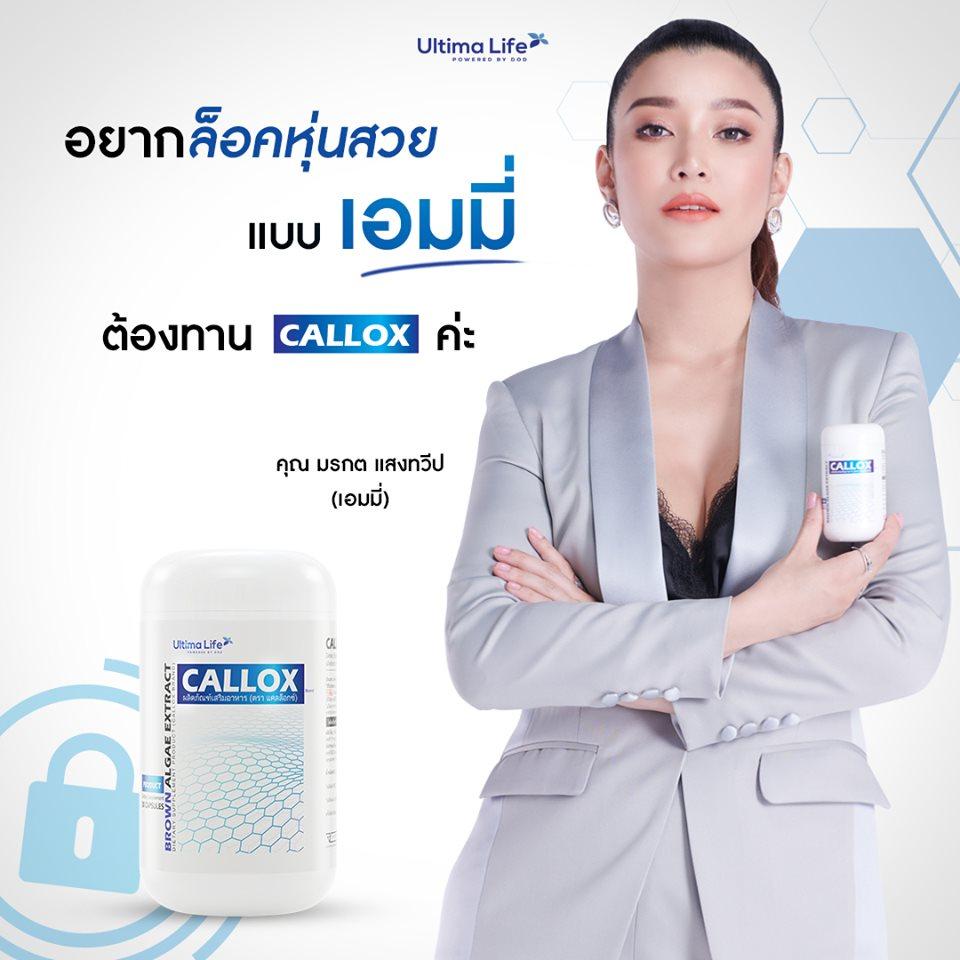 Callox