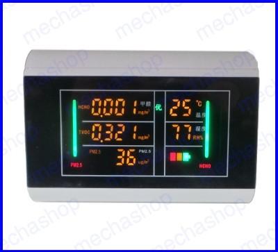 เครื่องวัดฝุ่น PM2.5 เครื่องวัดคุณภาพอากาศ 5-in-1 มีเสียงเตือน