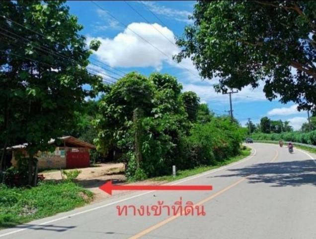 ขายด่วนที่ดินแปลงสวยติดถนน 20 ไร่ ราคาถูก เดินทางสะดวก ในอำเภอเมือง จ.ลำปาง